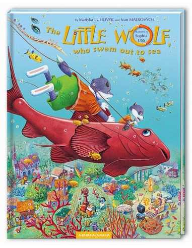 The little wolf who swam out to sea (Вовченятко…)